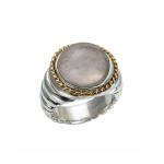 Ring Go-wear pink quartz